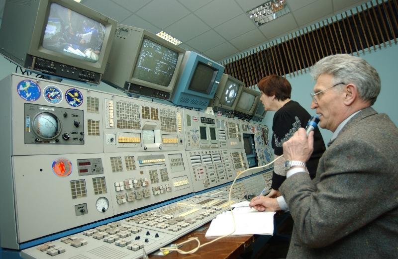 Simulator Control Center